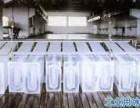 无锡厂房降温冰块