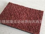 江苏预制型塑胶跑道材料图片