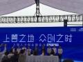 上海人才创业园落户高铁新城嘉善 (免费注册公司)