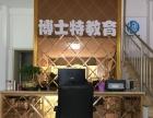 2016温江小升初高中暑假衔接班/1对1家教补习班