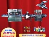 廣州灌裝機廠家 廣州潤滑油灌裝設備 移動灌裝機 雄韜智能