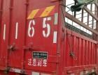 国四大马力解放J6前四后八高栏货车便宜转让