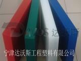 PE板厂家山东达沃斯PE塑料板UHMWPE耐磨损自润滑