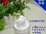 全安吉酸洁面膏 可睁眼洗脸的温和洗面奶 孕妇可用安吉酸洁面膏