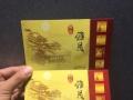 出售两张度假村双黄白莲蓉木盒装月饼卷3.2折