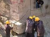 北京专业拆除公司 专业地基加固 注浆加固