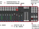 北京万影通虚拟慕课系统 高清慕课室制作