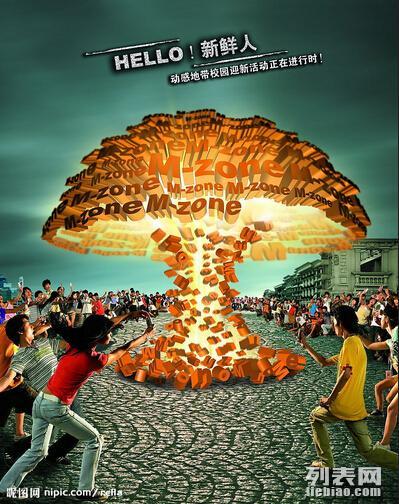 东莞厚街平面广告设计培训 包就业