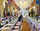 天津高端车展茶歇冷餐策划天津中西自助餐外卖策划