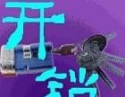 桂林市七星区开锁换锁芯 上门开锁换锁 公安备案