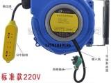 多友自动卷线轴DYB-D型国标2芯1.5mm2电源线卷线轴