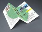 昆山市名片单页,画册宣传册折页,说明书海报设计印刷