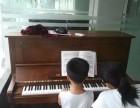深圳光明新区公明哪里学钢琴比较好,请到学上教育