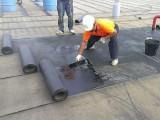 常州市卫生间漏水处理 卫生间漏水维修