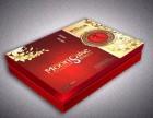 白沙印刷厂 手提袋 书刊类 5折优惠!