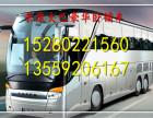 从长乐到渭南的汽车时刻表13559206167大客车票价