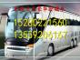 从石狮到溧阳的汽车时刻表13559206167大客车票价
