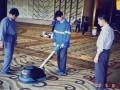 朝阳劲松清洗地毯 洗地毯怎么收费