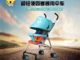 爱尔宝贝婴儿推车冬季温情献上