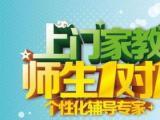 免费推荐南京名校学霸大学生和一线在职教师上门家教