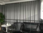 丰益桥附近窗帘定做 丰管路窗帘 卷帘定做设计 窗帘测量