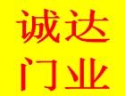 天津各区维修安装卷帘门车库门防火门伸缩门道闸