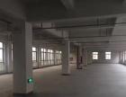 仰义楼上层面1300平适各类轻工行业
