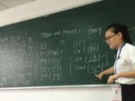 布吉零基础英语培训 英语零起点培训 昂立国际英语