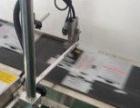 豫昶汉中喷码机手持喷码机销售出租代喷码 经济实惠