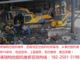 威宁县神钢挖掘机维修售后服务公司-维修有一套