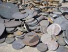 周市废铝回收,周市废铜回收,废铁,电缆线,锡回收