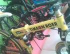 香格里拉自行车出租、零售、批发、修理