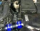 涡流碳纤维进气无损改装