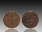 六安钱币鉴定哪里可以鉴定古钱币的真假