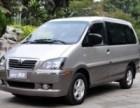 莆田市小轿车 商务车 11座至55座低价出租