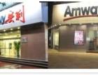 武汉沌口开发区安利实体店在哪沌口开发区安利店铺具体路线
