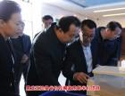 浩迈科技:政府背书鲜米机+富硒糙米