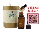 CC焕颜祛斑精油一盒多少钱/一瓶多少钱/价格(新闻报道)