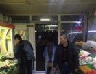 带照水果食品店转让地铁旁蔬菜水果干货超市转让A