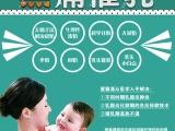 惠州市大亚湾通乳师 大亚湾母乳喂养指导师