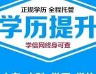 吉林省学历教育中心