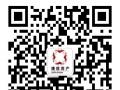 出租:合华怡景大1房1厅月2000元/月包物业,家具家电全配