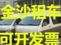 9-55座-全新豪华大客车-旅游包车企业班车价格低