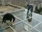 专业承接家装铝合金玻璃门窗、阳光房、纱窗、防盗窗等