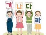 韓語考級topik1-6