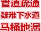 扬州空调水电洗衣机维修 疏通管道 价优
