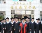 函授专科电子商务专业广西民族大学