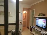 二七廣場 升龍國際中心 1室 1廳 55平米 整租
