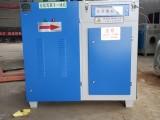 厂家直销 uv光氧催化废气处理设备活性炭等离子一体机