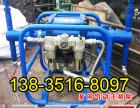 广东中山电动高压双液注浆泵厂家批发